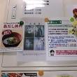 昨日カードカルト神戸三宮店へ・店の奥にはこんな手配書が・カードオタクは必ず店に来るとの警察の読み。