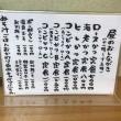 とんかつ まるや 新橋駅前本店(東京都港区新橋2)