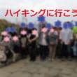 初秋だよ》高尾山にみんなで登ろう!!~ビアマウントお楽しみ~~翌日は祝日ですよ!(^^)!