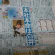 GⅠ 第59回 宝塚記念 8枠が現在5連勝中 半端ないって・・??  № 608