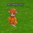 帰ってきたECO記3
