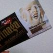 森永チョコレートのパッケージ