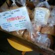 天然酵母食パン、販売開始