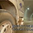 <バルカン情勢> REUTERS焦点:モンテネグロを悩ませる中国の「行き先のない高速道路」