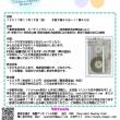 誰でもOKの読書会YA*cafe11月19日午前東京芸術劇場『わたしを離さないで 』 カズオ・イシグロ著