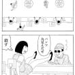 マンガ・四コマ・『ホールドアップくん』