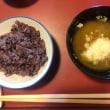 奈良でランチ 「粟 ならまち店」