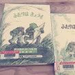 夏に読んだ本