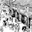 誤解された思想家たち・日本編シリーズ13――石田梅岩(1685~1744)