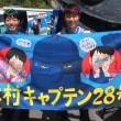 東日本ロードクラシック DAY-2