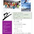 【キャンプのお知らせ】小上デモ☆春山キャンプ
