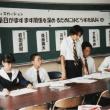 授業で役立つ指導の技術-26-