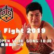 [結果・DDT・後楽園、ケニー「ひょっとしたらこのボクもいつかは…?」、KO-D6人タッグベルト仙女に流出]3/21(木=祝)DDT 後楽園ホール
