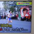 北村聡選手が上野裕一郎選手に逆転されるシーン