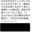 カナタ〜薫〜東京公演②