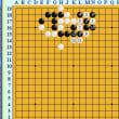 囲碁死活1028官子譜