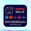 KBS World Radio ベリカード  わくわく韓国デーブな旅