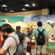 世界の恐竜ワールド 2017