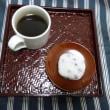 アフタヌーンカフェ『』コーヒー&豆大福