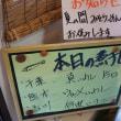 海空土@都賀 酷暑に「冷やしらーめん」!もちろんラーメンもつけ麺も旨い!