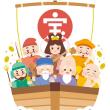 恒例 『招福開運ブレンド』 1月末までの限定販売です!