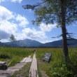 燧ケ岳と尾瀬の旅