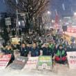 韓国 大量解雇阻止へ決意大会