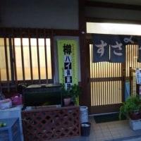10月12日、古座川へ行きました。