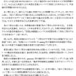 84.  「わかる角の三等分法」の出版のお知らせ(はじめに)