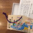 梅雨明け&夏祭り開幕!