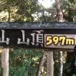 油山を登ってきました。