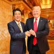 習近平率いる中国は旧ソ連の如く暴走して崩壊する!!日米同盟関係の更なる相互関係強化が必須!!