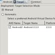Android Emulator を別のPCで起動してdebugする