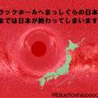 皇室会議で正式立后していない正田美智子エセ皇后84歳誕生日。GHQ派戦後レジューム派の皇室破壊者を祝う必要なし。(追記あり)