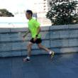 正しいマラソンの走り方