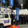 静岡1区は立憲民主党・青山まさゆき候補へ!14:45唐瀬街道ビッグ前街頭演説です