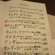 『ピッツェリア恭子(4回目の<平日ピッツァランチ「マルゲリータ ブーファラ」> + <2回目の「フリッタ」> + <クワトロフォルマッジ>)@戸越』なのだ