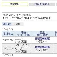 949.59円高