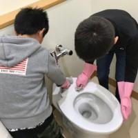 【2018.1.18】親子清掃