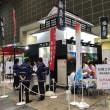 ツーリズム Expo JAPAN…