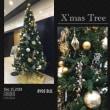 BYGSビルのクリスマスツリー