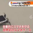 ・WBS ワールドビジネスサテライト:テレビ東京 2018/08/16(木)