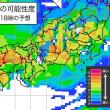 ◯ 今日11日(水)は東京都心で雷雨注意 大雨被害のエリアでも天気急変の恐れ