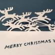 ホワイトなクリスマス