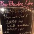 吉岡悠歩ワンマンライブ 「Music in the dark5」@渋谷バール・ローズ