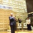 松木長野市議在職50年を祝う会