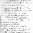 【美術部】2018東大入試問題をゲットしたら出没したちゃいな~181018