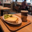 京橋  EXCELSIOR CAFFÉ