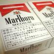 タイで電子タバコが合法化されたら ・・・