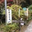 FTR(スタート~高山)